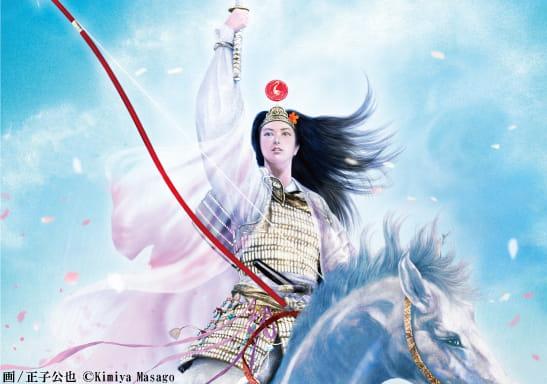 正子公也氏作の勇壮な姿の鶴姫