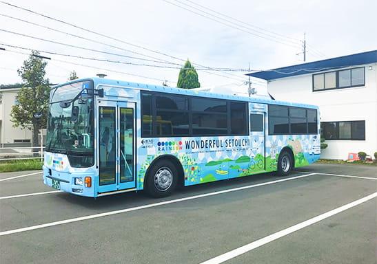 玉野市の絵柄が描かれた両備特急バス