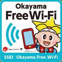Okayama Free Wi-Fiロゴ