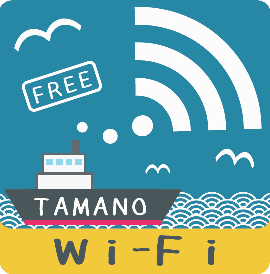 TAMANO FREE Wi-Fi
