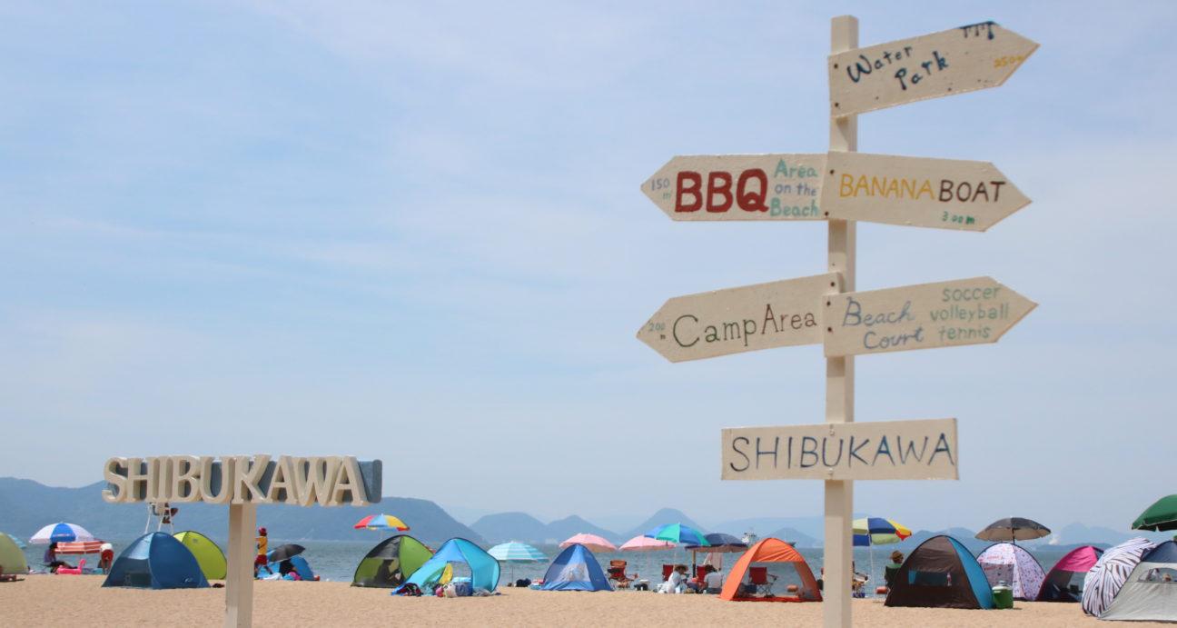 海岸にたてられたおしゃれな案内標識