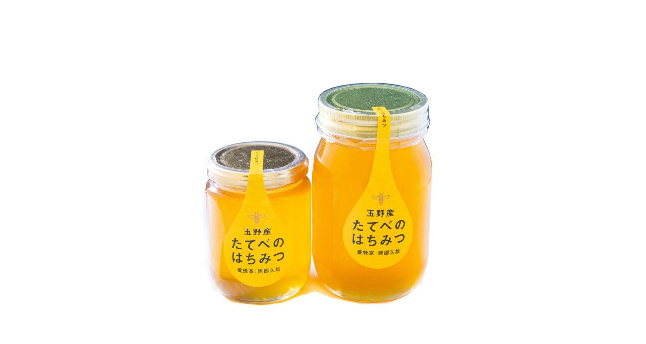 百花蜂蜜(はちみつ)