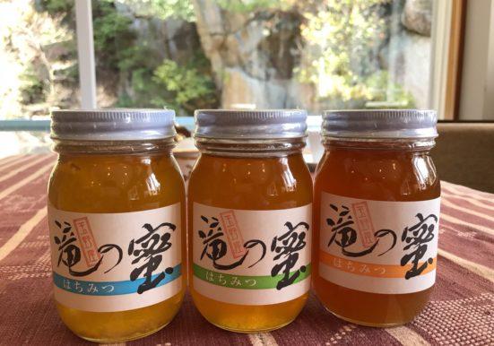 たっぷり瓶詰めされた一の滝養蜂園のハチミツ