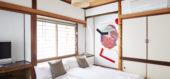 菊水旅館の和室の様子