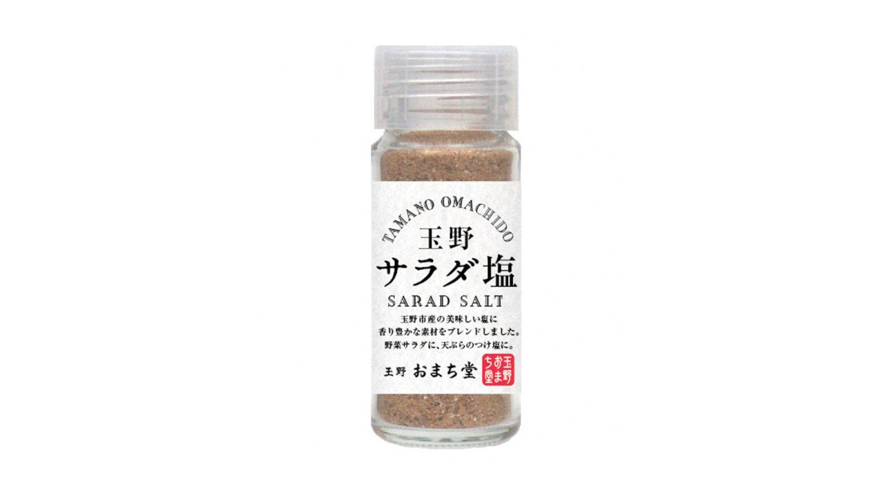 専用のビンに入ったエビ塩