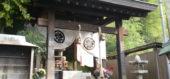 太陽光が差し込む与太郎神社