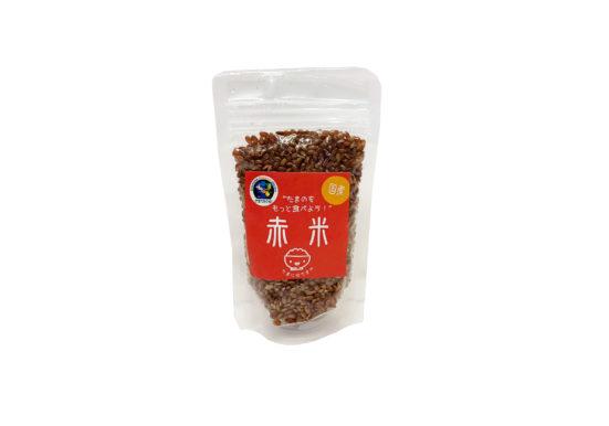 専用パッケージに入った国産赤米