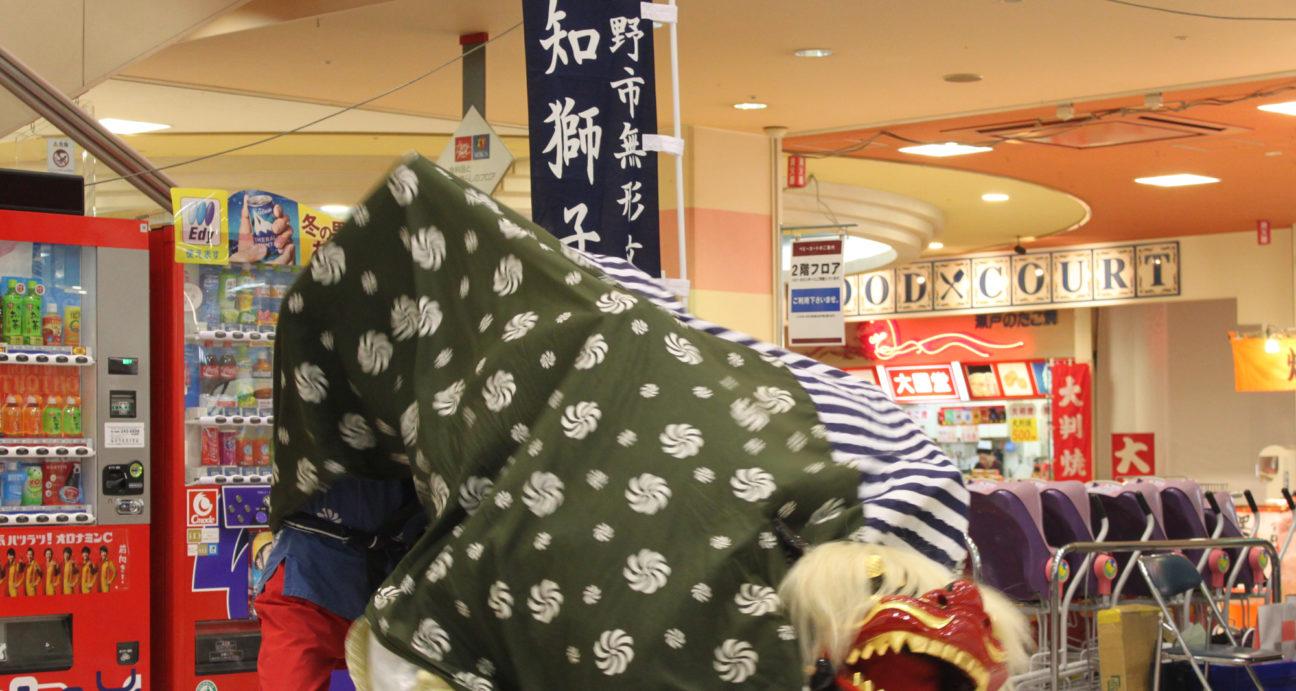 獅子舞を披露する波知獅子舞保存会