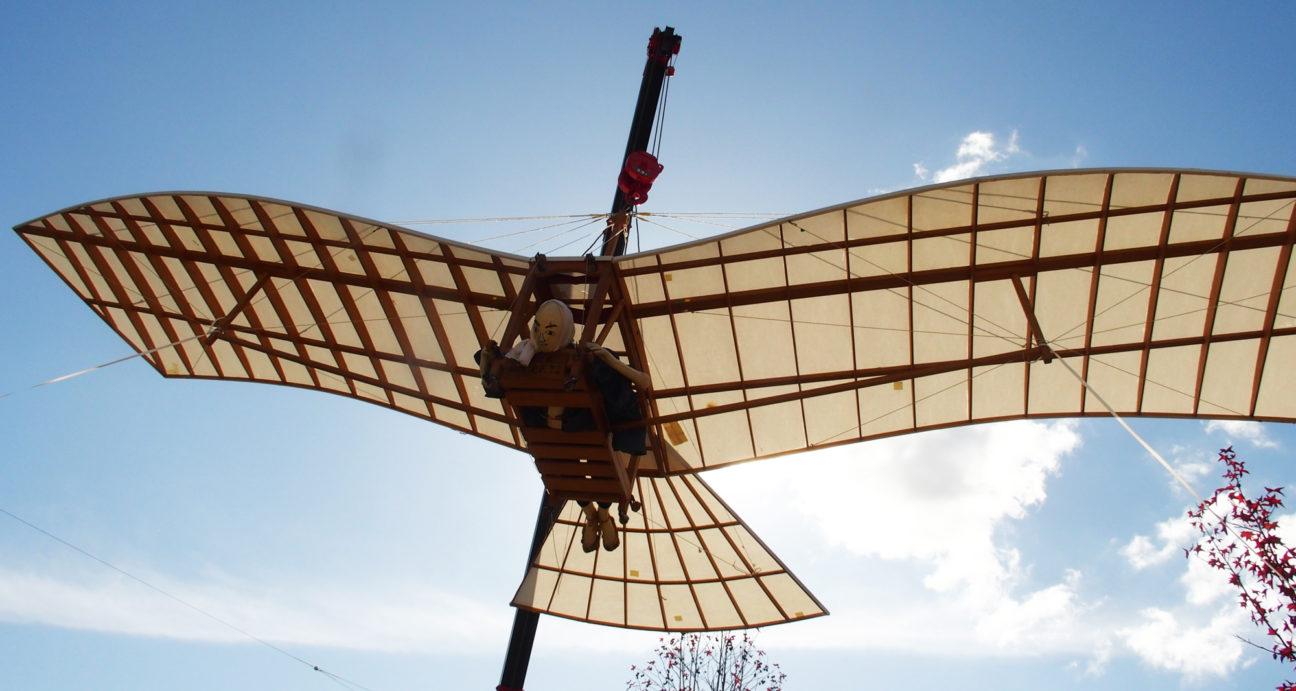 空飛ぶ、鳥人幸吉模型