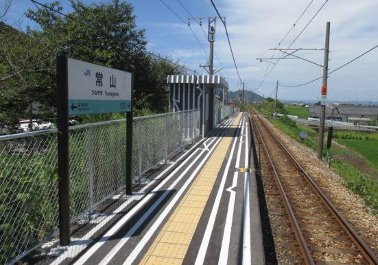 駅のホームがアート化された常山駅