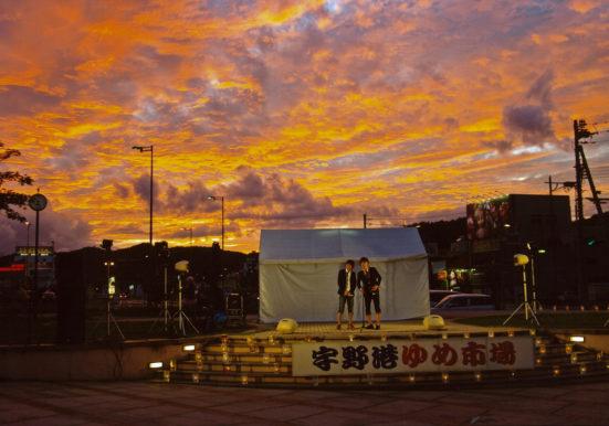 夕焼けのゆめ市ステージ