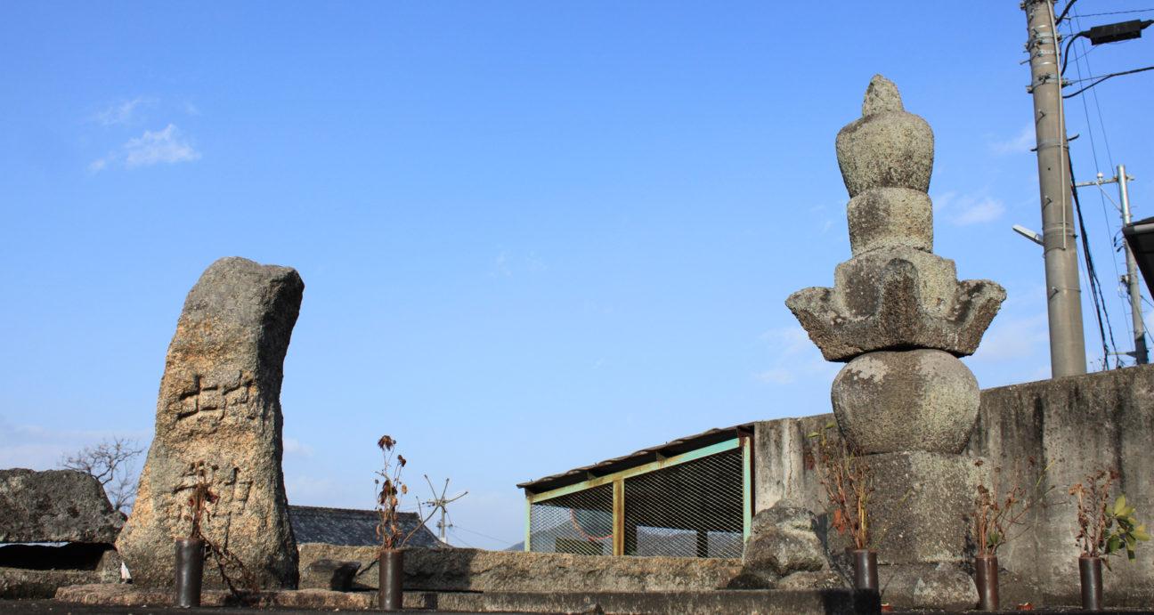 辻の堂の五輪塔