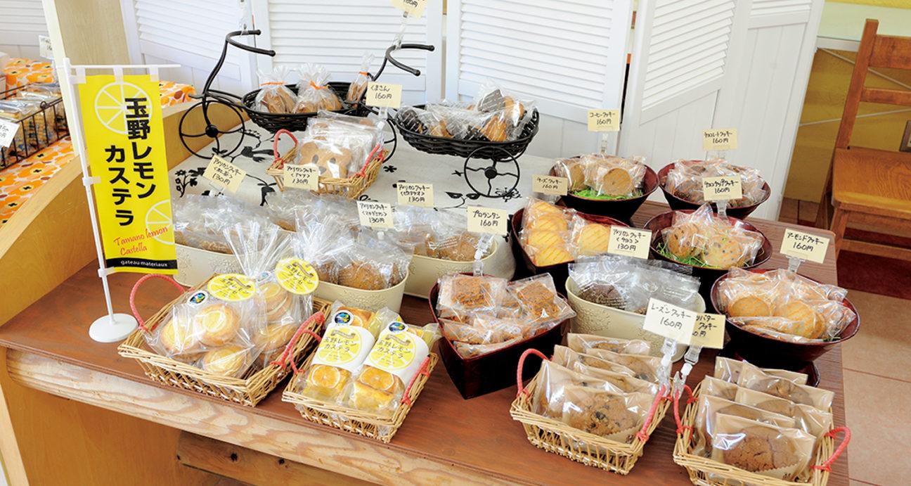 レモンカステラなどの焼き菓子