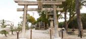 塩竃神社の鳥居と石碑