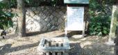 太陽光が降り注ぐ硯井井戸