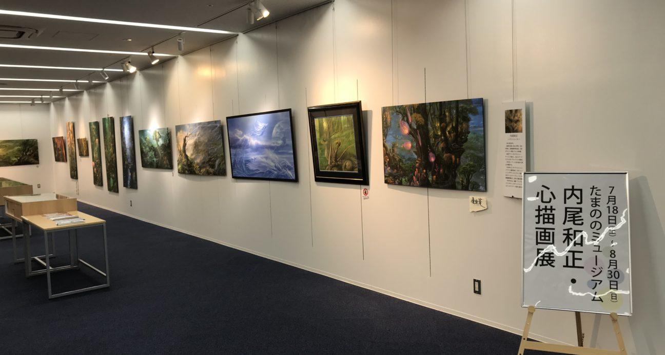 玉野市立図書館内で開催される内尾和正展覧会の様子