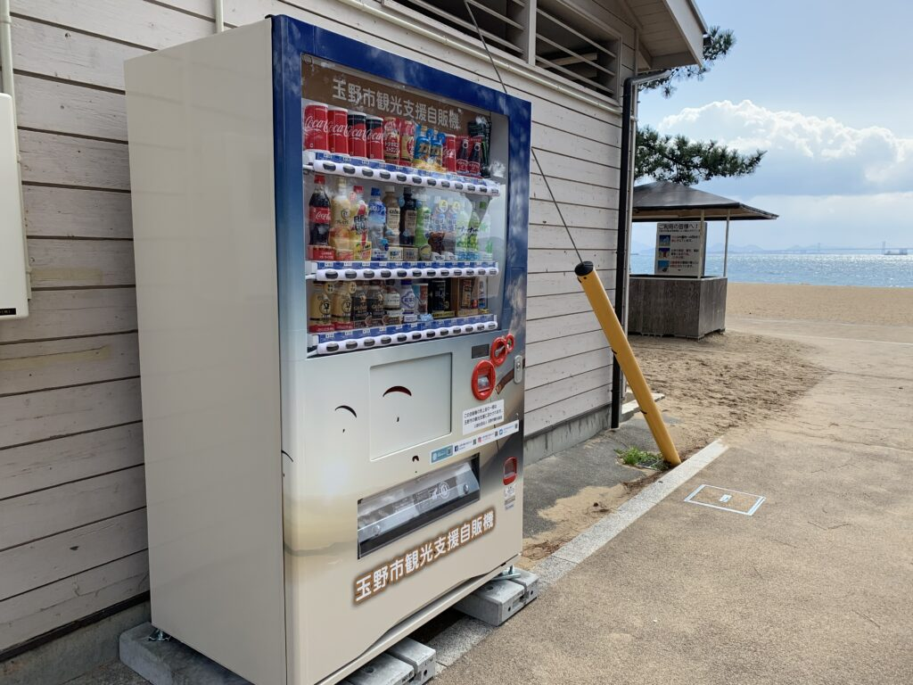 玉野市観光協会が設置した観光支援型自動販売機