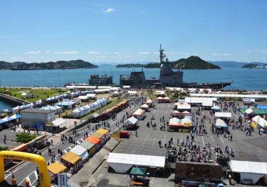 2018港フェスティバル会場の様子